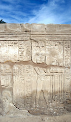 Wall with hieroglyphs in the Karnak Temple (Luxor, Egypt)