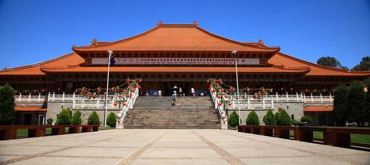 Fo Guang Shan, Nan Tien Temple, Australia