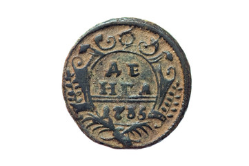 Antique Russian copper coin of 1735