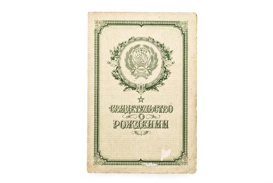 old paper soviet document