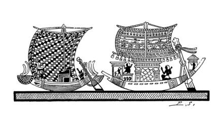 Shops_Egypt1894