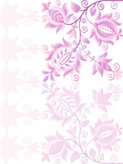 Pink ornate flower  banner