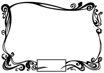 Ornamental border, element for design, vector illustration