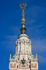 Steeple of Moscow State University's Main building, Russia