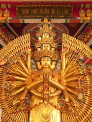 Thousand hands Kuan Im U Lai, most sacred Chinese god