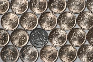ukrainian coin among russian coins