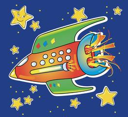 Garden Poster Cosmos Astronave