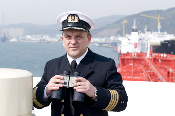 Navigation officer