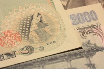 弐千円札の考察