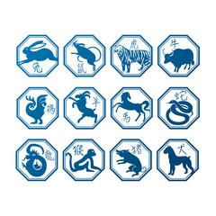 chinese zodiac vector symbols