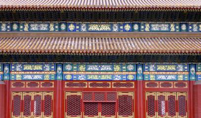 Chinesiche Wand