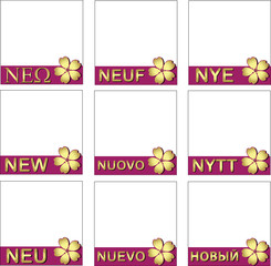 New Multilingual violet corner ribbon with flower
