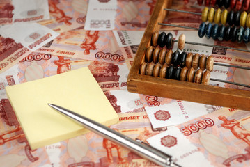 Composition with Russian roubles