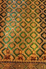 Golden Structure
