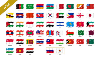 3/4 Asian flags
