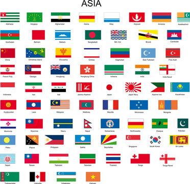Asien Flaggen