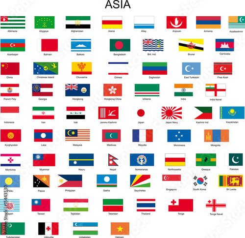 Asiatische Flaggen