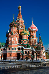 Fotomurales - St Basil's Cathedral