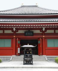 Doorway at Senso-Ji Temple