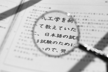 japanese kanji under magnifying glass