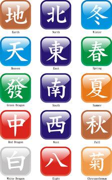 Mah Jongg Tiles and Characters