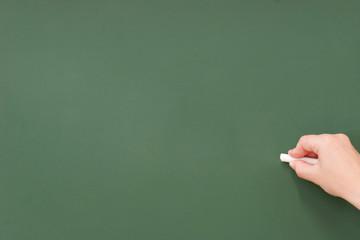Write a blackboard blank