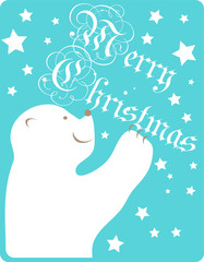 Christmas card with happy white polar bear