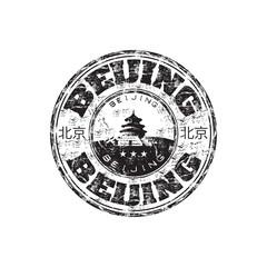 Beijing grunge rubber stamp