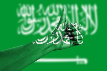 OK Arabia Saudita