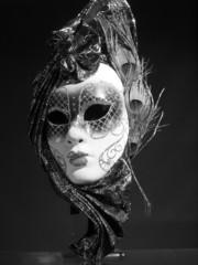 masque visage coupé