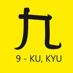 Japanese Number Nine Ideogram