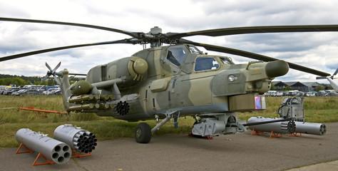 MI-28 Hélocoptère de combat 1