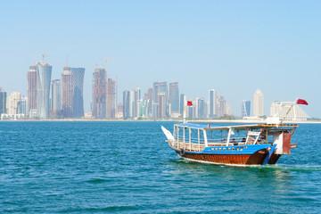 Doha - Qatar cityscape