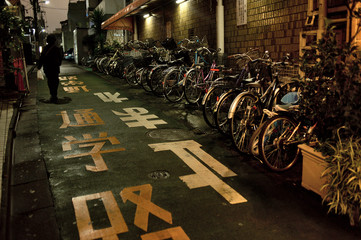 Road of Tokyo with parking lot of bicycles