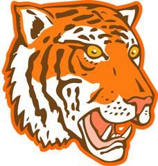 Tiger head facing side