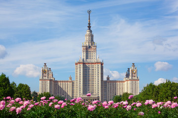 The Moscow State University of a name of Lomonosov. Horizontal f