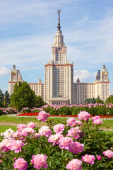 The Moscow State University of a name of Lomonosov