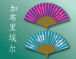 Asian Flower Fan