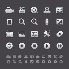 Gray Deluxe Icons - Film Equipment