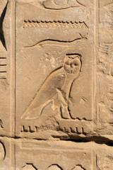 Karnak Temple 48