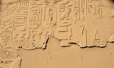 Karnak Temple 62