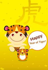 Happy year of Tiger