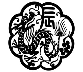 Dragon logo black and white