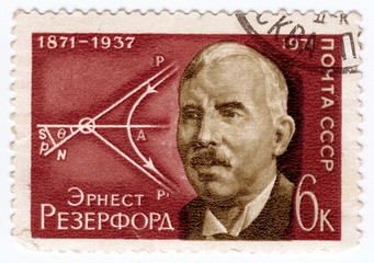 stamp printed in USSR (now is Russia), Ernest Rutherford