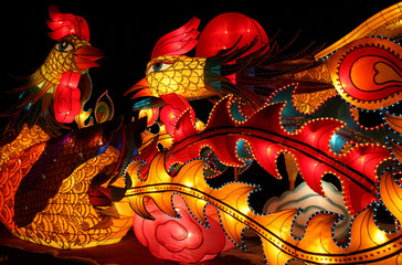 Chinese Festival of Lights