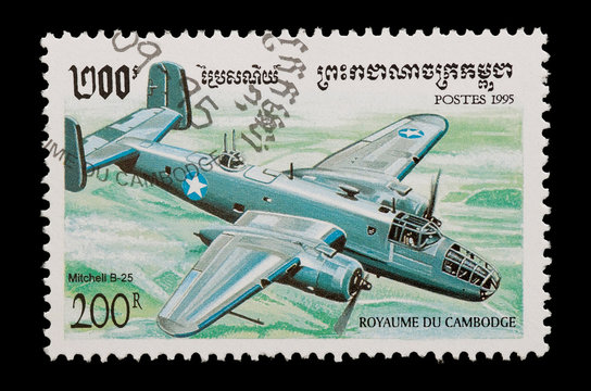 cambodian mail stamp featuring a vintage U.S B25 bomber