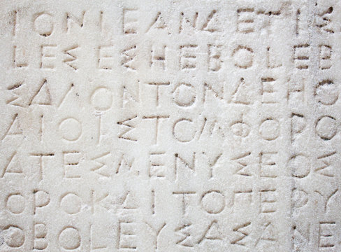 Ancient greek inscription carved in marble