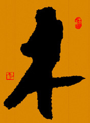 Chinese culture and art