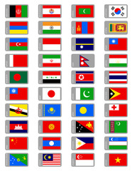 asian flags set