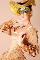 at a masquerade